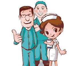 Ортопедическое отделение